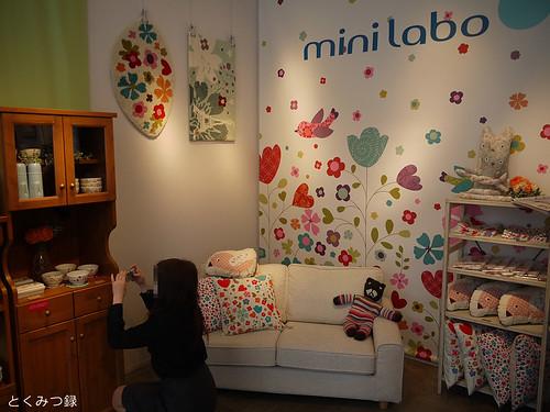 ミニラボ(mini labo) 3月28日