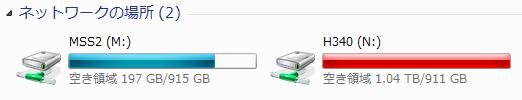 [H340]HDD追加してエクスプローラーから見たら