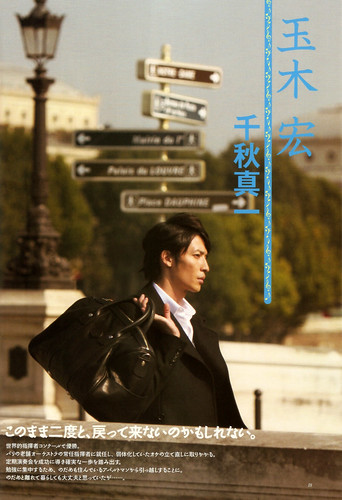 Nodame 2nd GuideBook P.18