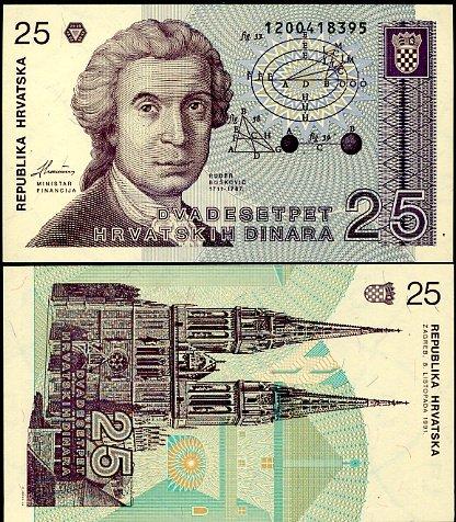 25 Dinárov Chorvátsko 1991, P19