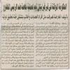 الحكومة المؤقتة فى قيرغيزستان تعد لعملية خاصة ضد الرئيس المخلوع (أرشيف مركز معلومات الأمانة ) Tags: مصر الرئيس المخلوع الحكومة قيرغيزستان اهراl 2kfzh9ix2kdsic0g2yxytdixinmc2yrysdi62yrystiz2kryp9mgickg2kfz hnit2ypzinmf2kkg2kfzhnmf7w المؤقتة
