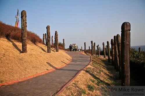Penis Park, Samcheok