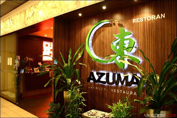 Azuma Japanese Restaurant Menu