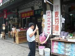 china311