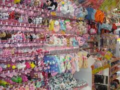 Super kawaii things AT Donkihote in Naka-Meguro part 1 (Pinky Anela) Tags: pink japanese tokyo nail kawaii gyaru donkihote donki pinkyanela