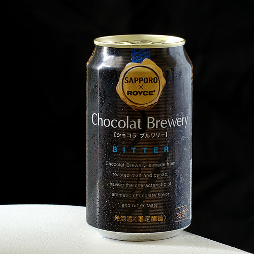 Chocolate Beer