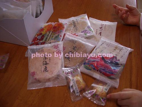 20061229-2  小倉山荘