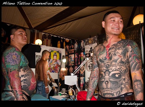 East Tattoo - Taiwan. Anyone can see this photo All rights reserved