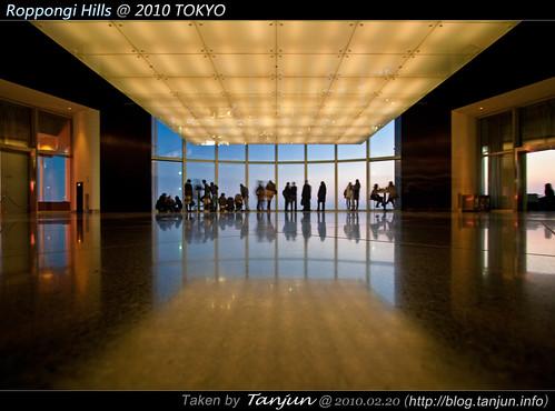 Roppongi Hills @ 2010 TOKYO