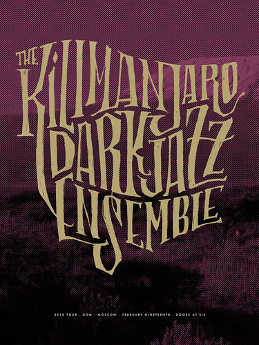 Kilimanjaro Darkjazz Ensemble.