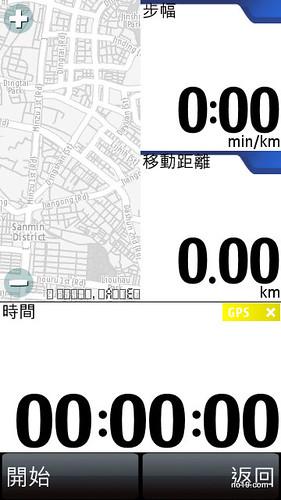 運動紀錄主畫面 - Screenshot0141