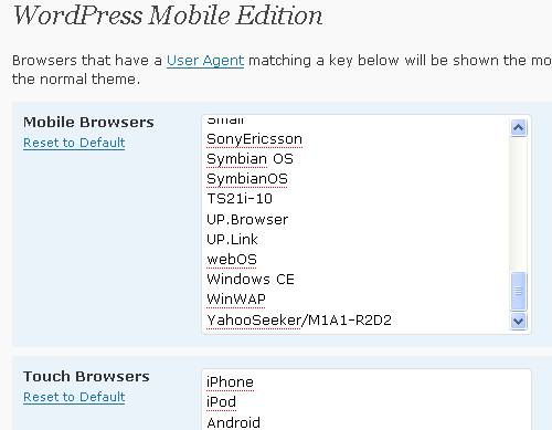 新增手機瀏覽功能與QR-CODE