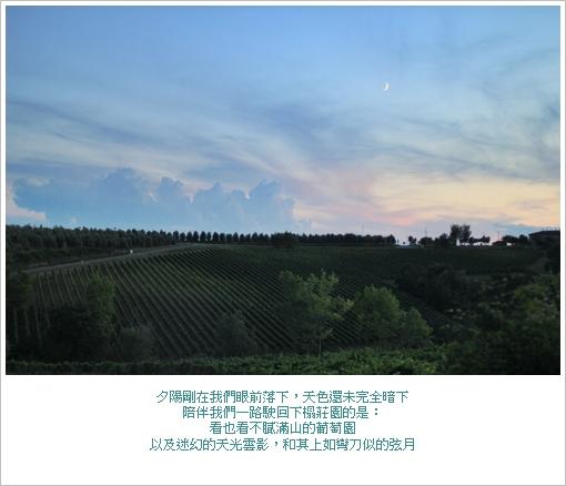 2010-08-13 20-36-47 Day6 S Gimignano_0456 f