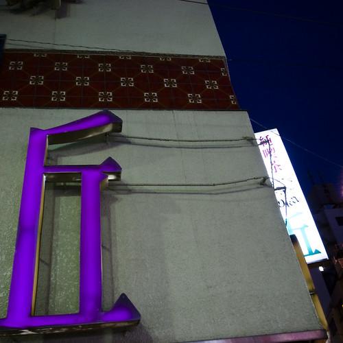 Ueno Business Hotel
