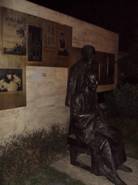 Memorial statue in Hangzhou, China for Li Shutong, Master Hongyi (1880 - 1942)