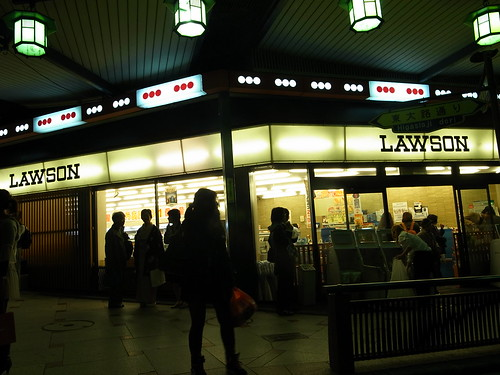 LAWSON in Gion, Kyoto