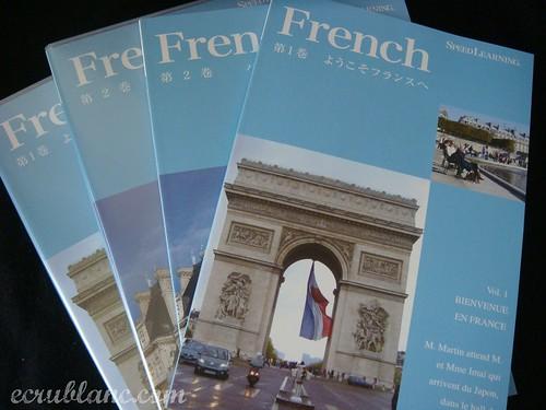 スピードラーニング フランス語教材 DSC08409