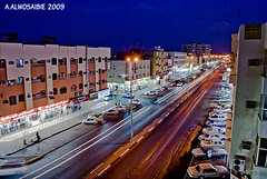 Success Street   (A.Alwosaibie) Tags: street photo nikon long exposure shot success 2009 d60    nikon1855mm  aalwosaibie