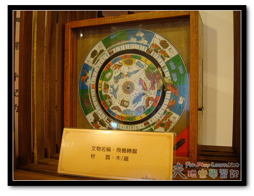 tainan-hakka-cultural-hall_019