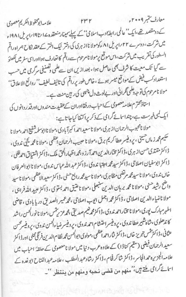 Masoomi_sb_Page-12_