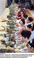 Ikebana (Jahangir @) Tags: flowers ladies pakistan temple tokyo kyoto ikebana praying ceremony headquarters karachi sindh jk arranging photojournalist rokkakudo sukkur ikenobo jahangirkhan jahangirpix ikebanaphoto ikebanapictures