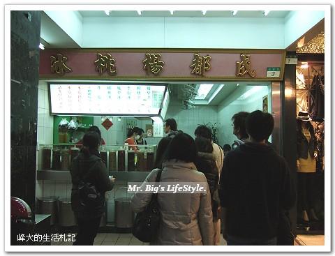 DSCF1046_nEO_IMG