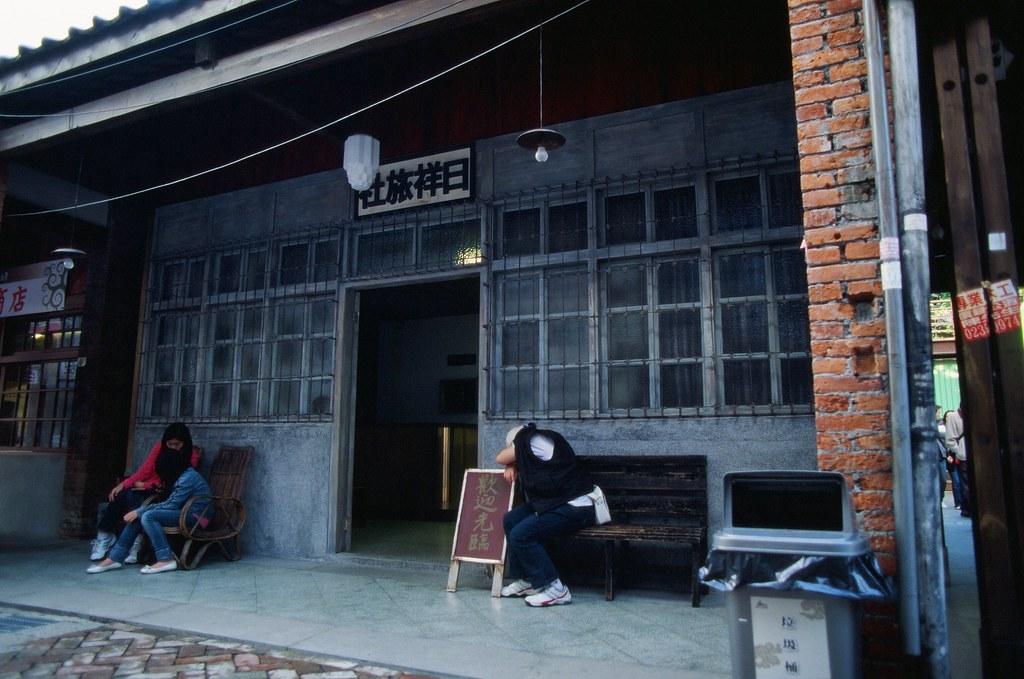 剝皮寮(正片版)