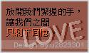 Design By u2829301