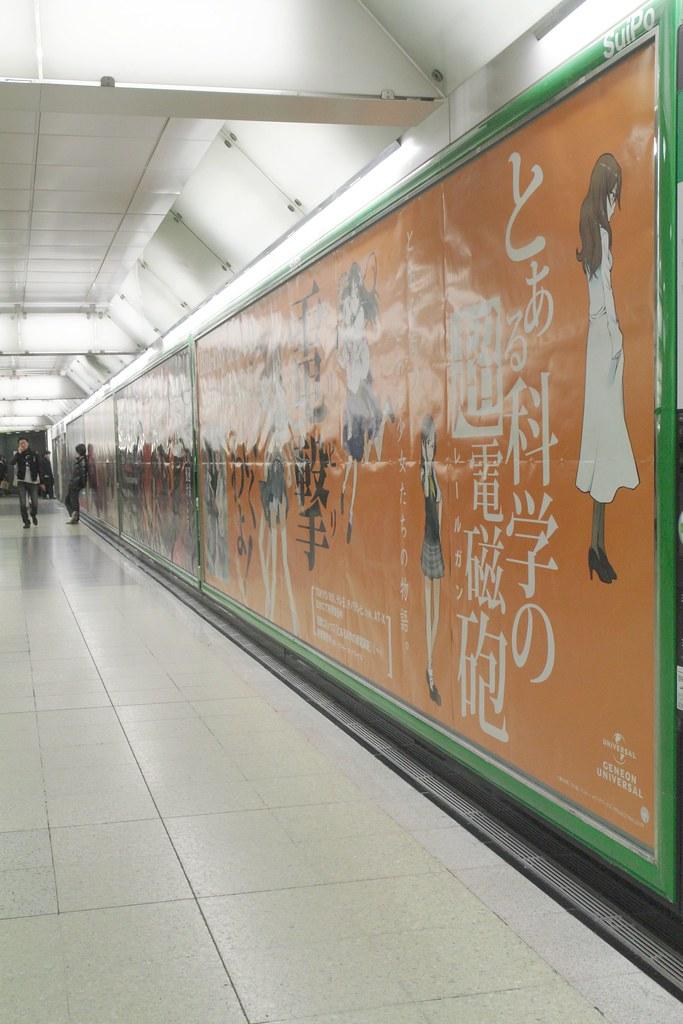 Railgun poster at JR Shinjyuku station