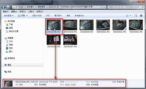 windows-7_features-09