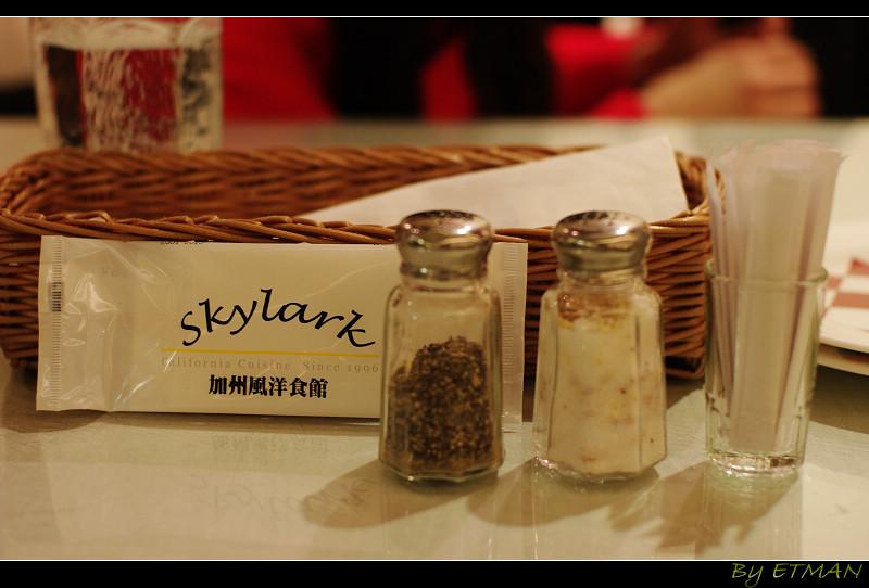 [台北] 史該辣科(誤) Skylark
