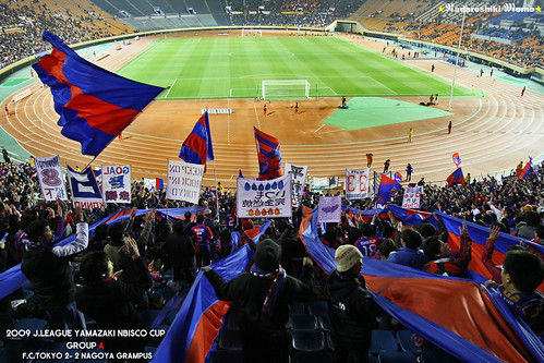 FC東京vs名古屋 ナビスコカップ2010