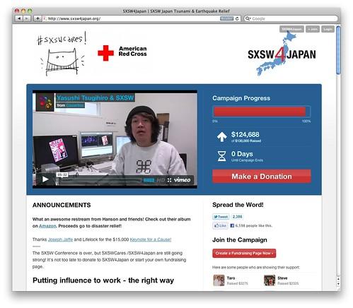 SXSW4Japan | SXSW Japan Tsunami & Earthquake Relief