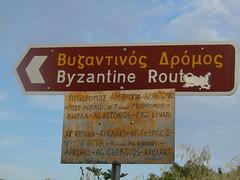 GreeceSD-2609-30