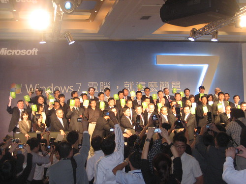 Windows 7 Launch Event Taipei