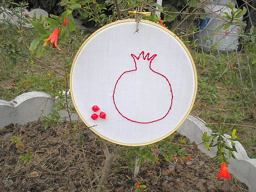 Pomegranate Embroidery