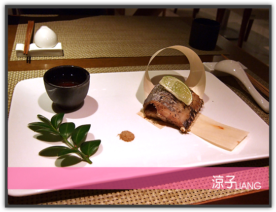 緩慢民宿 晚餐 山月慢食03