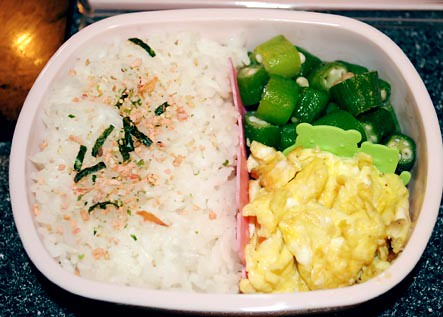 bento1 by you.