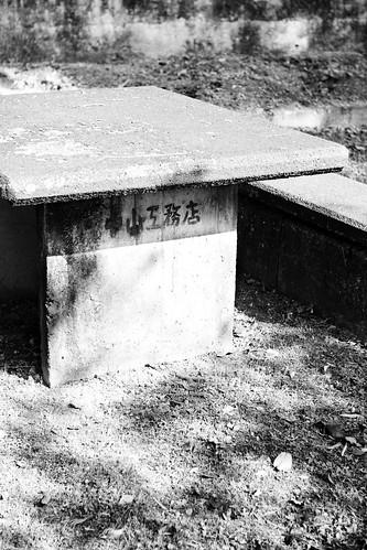 11.08 Ojiyama Park - Sasayama1
