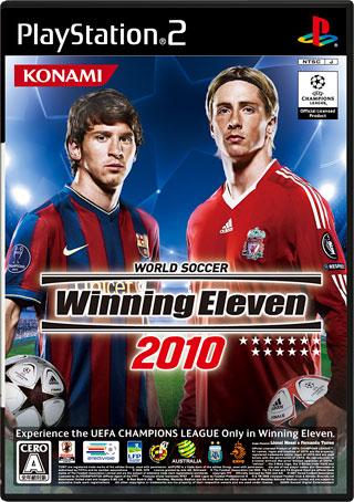 Winning Eleven 10 (PS2)