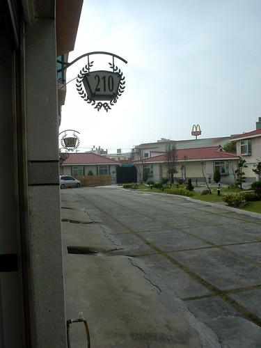 02.Motel的早晨