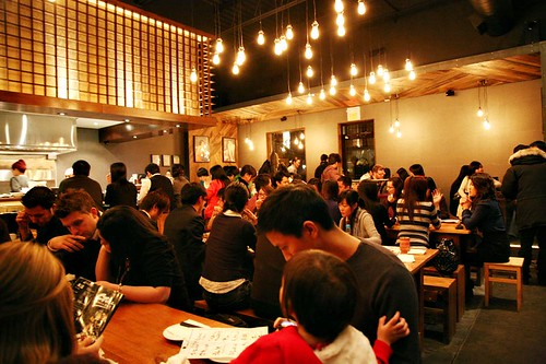 Guu Izakaya: A Little Taste of Japan