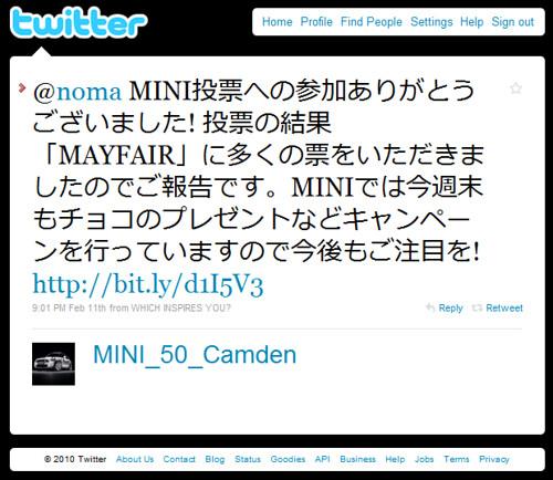 twitter.com_MINI_50_Camden_status_8957979536