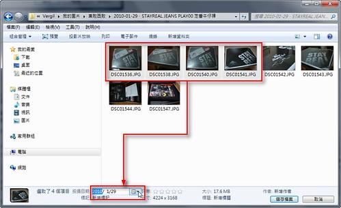 windows-7_features-10