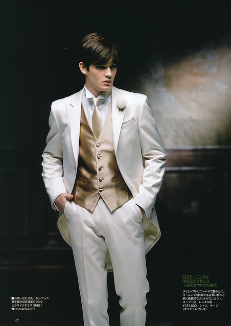 Bruno P 5002(25ans Wedding Homme SS2010 separate volume)