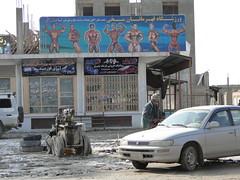 DSC08780 (huxley1312) Tags: afghanistan sharif mazare