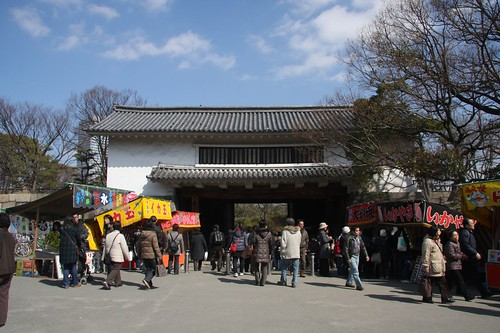 Aoya-mon Gate 青屋門