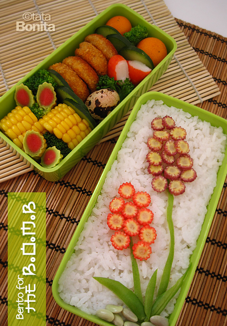 Purple & Red Lavender Bento for the B.O.M.B 1