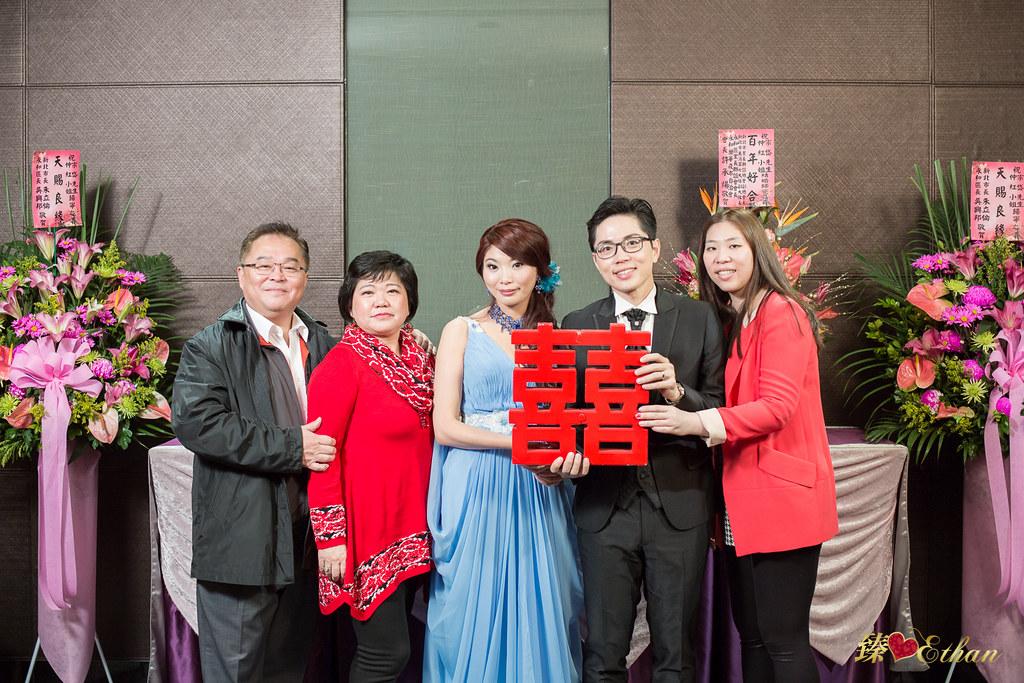 婚禮攝影,婚攝,台北水源會館海芋廳,台北婚攝,優質婚攝推薦,IMG-0126