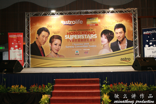 TVB Hong Kong Superstars @ Sunway Convention Center